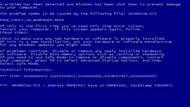 【ブルースクリーン】簡単に青い画面が出たパソコンを起動させる方法【ブルーバック】