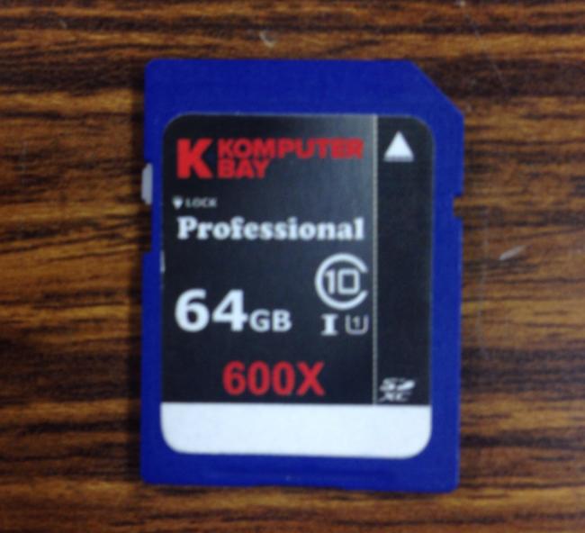 Komputerbay/SDカード64GB